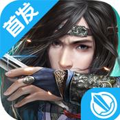 决战光明顶手游 v1.1.7 最新版下载