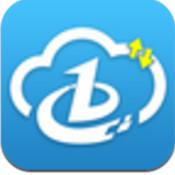 潮流云流量app下载v1.3