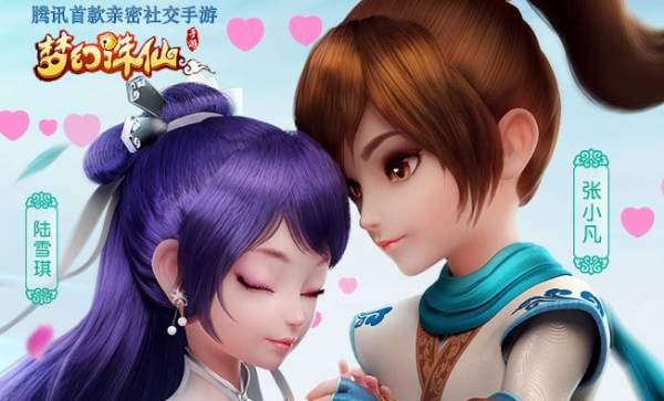 梦幻诛仙手游 v1.2.1 安卓版下载