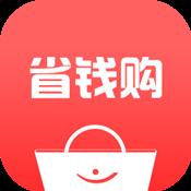 省钱购物app 吱省APP新系统是不是真的那么好?吱省是什么?