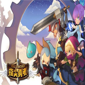 指尖勇者 v1.07 中文版下载