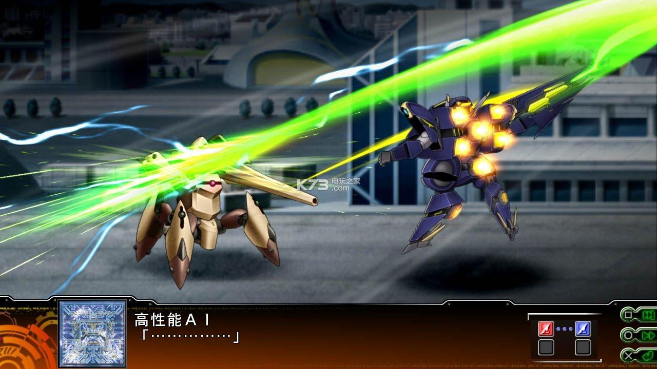 第三次超级机器人大战Z天狱篇 日版+dlc下载 截图