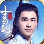 青云志手游 v1.2 变态版下载