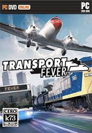 狂热运输官方最新版下载