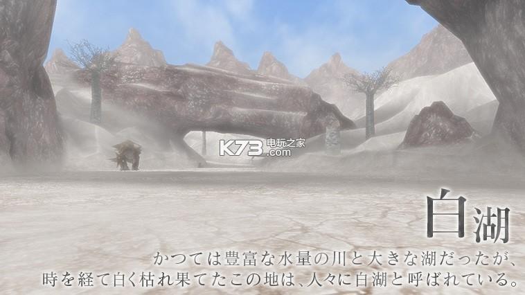 怪物猎人边境z 日版下载 截图