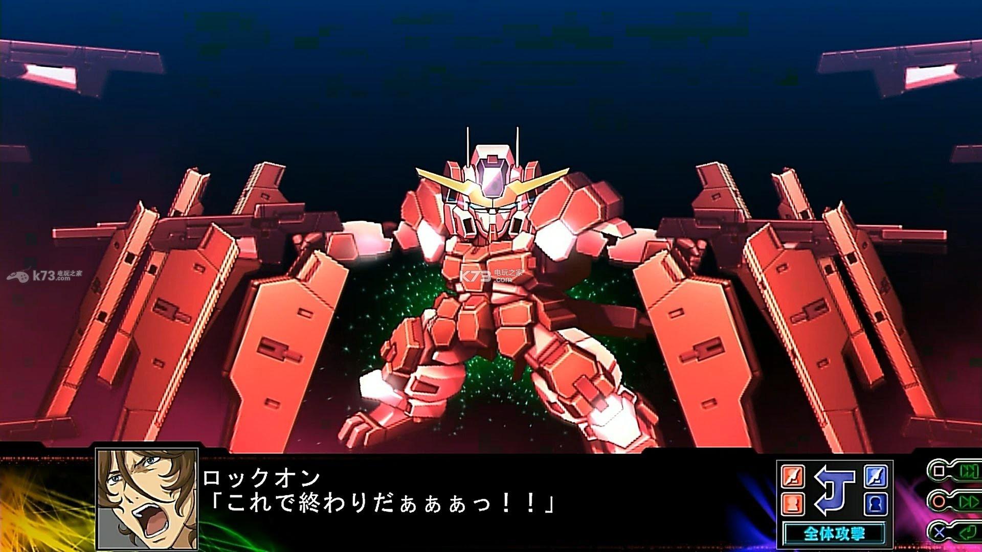 第三次超级机器人大战Z时狱篇 日版下载 截图