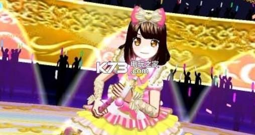 中文名称:美妙天堂觉醒女神的服装设计 英文名称:PriPara Mezameyo! Megami no Dress Design 游戏原名: !女神 游戏语言:日文 开发厂商:Takara Tomy 发行厂商:Takara Tomy 发售日期:2016-11-10 游戏容量: 游戏类型:模拟类 游戏官网: 日前TAKARA TOMY确认,他们将推出3DS新作《美妙天堂:觉醒!