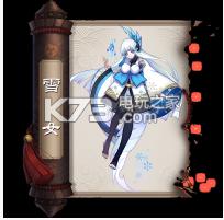 阴阳师手游 v1.0.38 九游版下载 截图