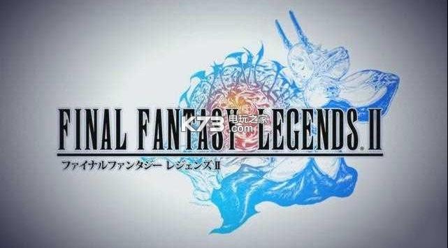 最终幻想传奇2 v3.0.0 汉化版下载 截图