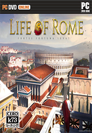 罗马的生活汉化版下载