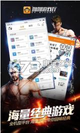 啪啪游戏厅 v2.0.1 无限币破解版下载 截图
