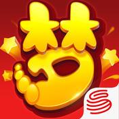 梦幻西游手游 v1.284.0 网易版下载