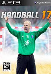 手球17 欧版下载