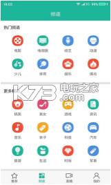 360影视 v4.4.7 下载 截图