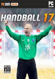 手球17汉化硬盘版下载