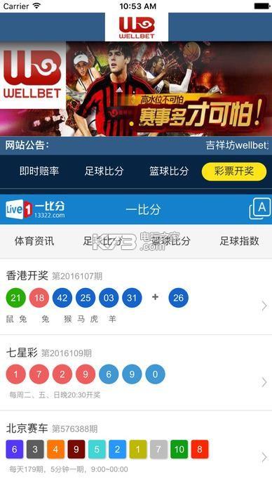 吉祥坊app v1.1 苹果下载 截图