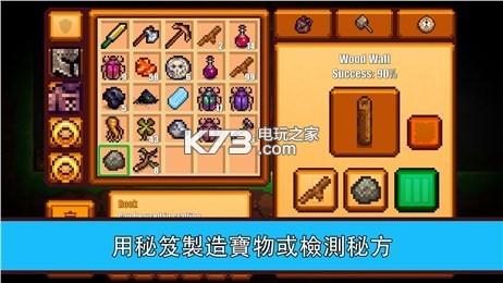 像素生存游戏2 v1.47 最新版下载 截图