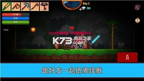 像素生存游戏2 v1.52 最新版下载 截图