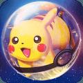 口袋妖怪激斗 v1.1 游戏下载