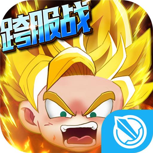 龙珠Z复仇BT版 v1.41.00 安锋版下载