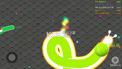蜗牛大作战 v1.1 苹果ios下载 截图