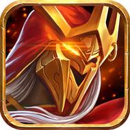 圣地荣耀游戏下载v3.0