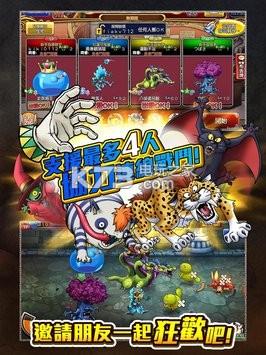 勇者斗恶龙怪物狂欢派对 v1.1 中文破解版下载 截图