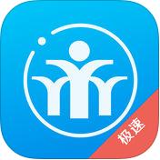 宜人贷借款极速版安卓下载v4.2.0