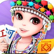 西元红河棋牌安卓下载v1.3.0