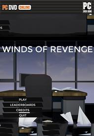[PC]Winds Of Revenge汉化硬盘版下载 复仇之风Winds Of Revenge中国boy版下载