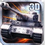 3D坦克争霸2官网下载v1.3.0