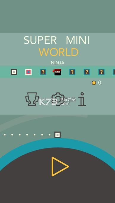 超级迷你世界 v0.37.10 ios下载 截图