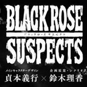 黑玫瑰疑罪破解版下载v1.0