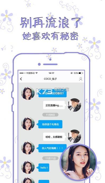 秀舞直播app下载v3.15 秀舞直播安卓下载 _k7