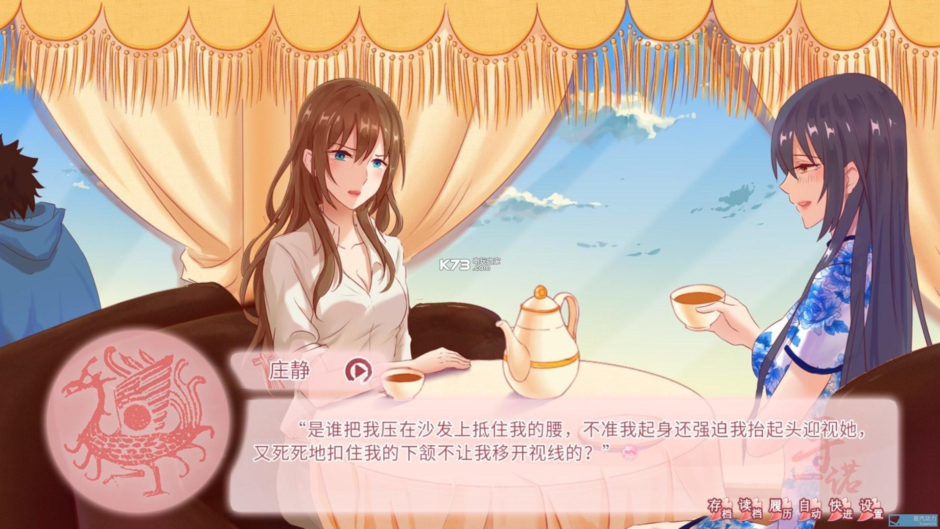 pc 寻诺官网下载 寻诺steam版下载 _k73电玩之
