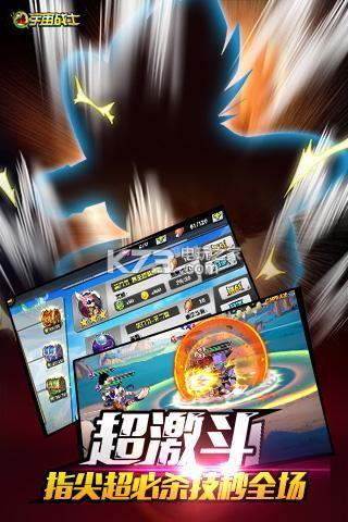 超宇宙战士 v1.30.00 九游版下载 截图