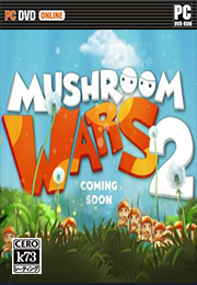 蘑菇战争2汉化中文版下载