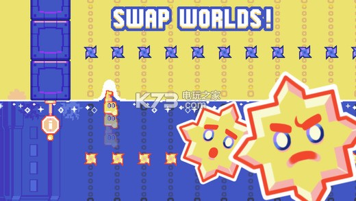 Hop Swap v43 安卓手机版下载 截图