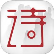 诗云手游 v1.0 苹果版下载