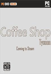 咖啡店大亨汉化中文版下载