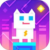 超级幻影猫苹果新版下载