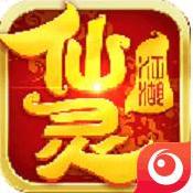 仙灵江湖 v1.2.33 bt版下载