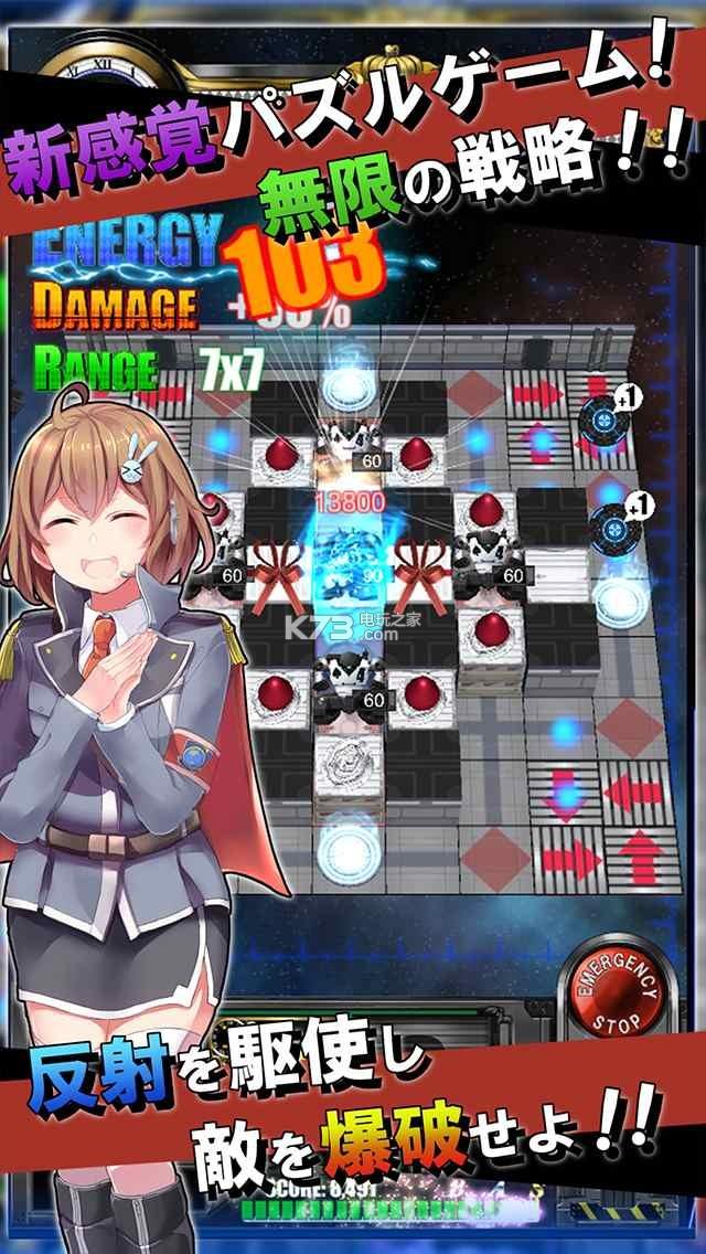 轰炸爱丽丝 v1.0.1 下载 截图