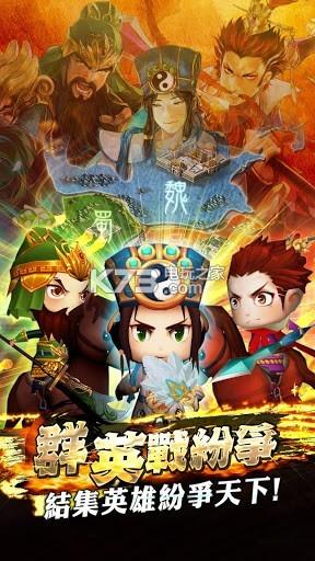 三小英雄 v1.1 中文破解版下载 截图