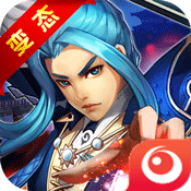 大兵小将手游 v1.9 bt版下载