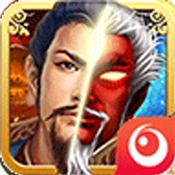 宫爆三国 v2.0 bt版下载