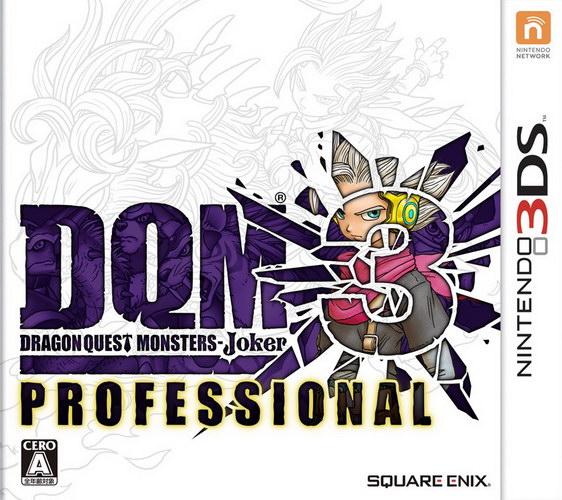 勇者斗恶龙怪兽篇joker3专家版日版下载