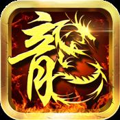 霸业武林 v1.1 变态版下载