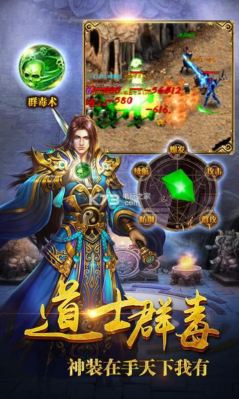 皇途霸业 v1.1.4 草花版下载 截图