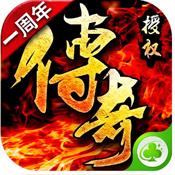决战沙城送千元充值卡版v1.0.0